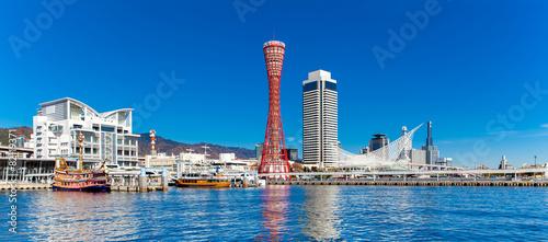 Papiers peints Jardin Panorama view of Kobe tower