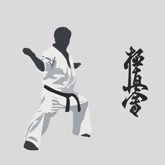 Illustration of the man of the engaged karate.