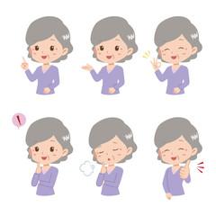 おばあちゃん バリエーション