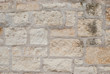Beige Stone Wall Background - 82144757