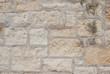 Beige Stone Wall Background - 82144757