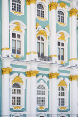 The Hermitage Museum, former Winter Palace of the Tsars