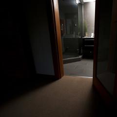 Light Coming From a Bathroom Doorway