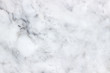 Leinwandbild Motiv marble texture background