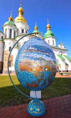 Easter Festival, Kiev, Ukraine 2015/Easter Festival