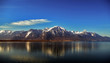 Beautiful Alps in front of Swiss lake Leman, summer time - 82258185