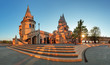 Budapest - Fisherman bastion at sunrise, Panorama
