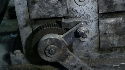 Pendulum mechanism of the machine.