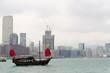 Leinwandbild Motiv Hong Kong Bay