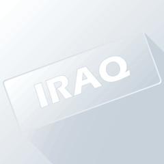 Iraq unique button