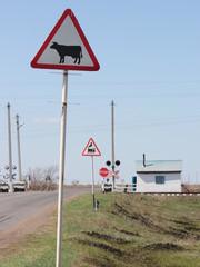 Дорожные знаки в Казахстане