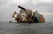 Shipwreck, rusty ship wreck - 82450309