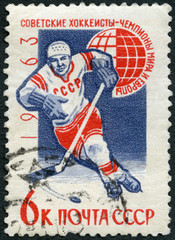 USSR - 1963: shows Ice Hockey player, Soviet victory