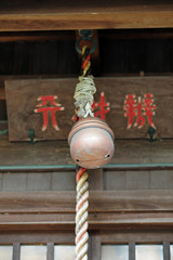 Shrine Benzaiten-1