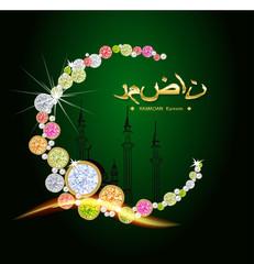 Ramadan Kareem celebration.