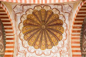 Osmanlı Dönemi Çini ve Hat Sanatı, Selimiye Camii