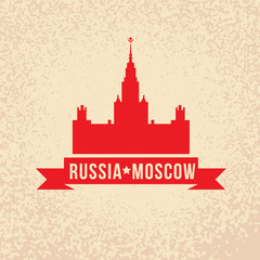 The main building of State University - the symbol of Moscow.
