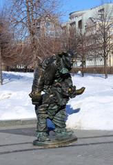 Sculpture Clown