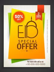 Creative sale poster, banner or flyer for Eid celebration.