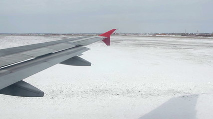 View from airplane before takeoff