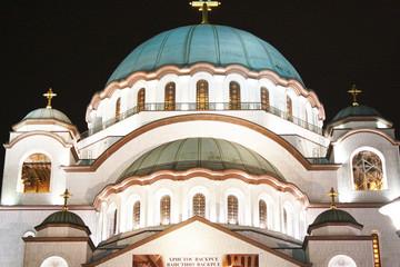 The Church of Saint Sava in Belgrade