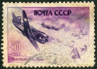 USSR - 1945: shows Lavochkin la-7 fighters