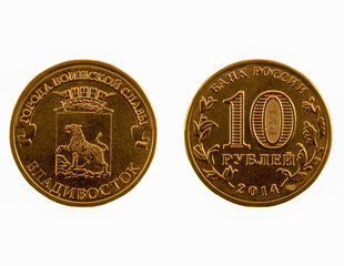 Coin 10 Rubles, Vladivostok