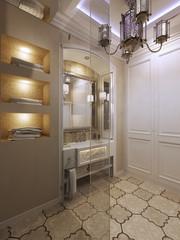 Arabic bathroom with shover