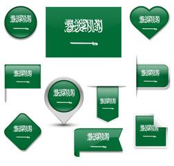 Saudi Arabia Flag Collection