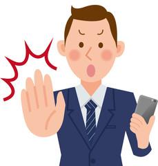 ビジネスマン スマートフォン 禁止