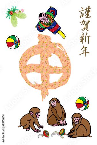すべての講義 2015 年賀 テンプレート : 申年の猿の年賀状テンプレート ...