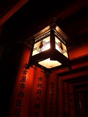 Lantern at Fushimi Inari shrine