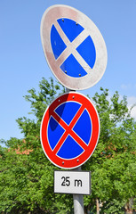 No stopping road signs