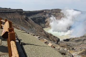 Volcano in Mt Aso