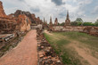Old Temple Architecture at Wat Mahathat, Ayutthaya, Thailand, World Heritage Site