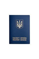 Ukrainian passport