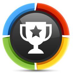 Trophy star icon