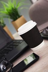 Coffee Time In Office