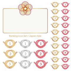 Ranking Icon Set / Japan style