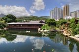 Song Cha Xie Teahouse, Nan Lian Gardens, HK
