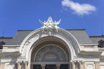 ホーチミン市の市民劇場
