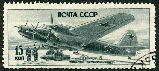 USSR - 1945: shows Petliakov-8 heavy bomber