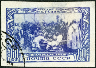 USSR - 1944: Reply of the Zaporozhian Cossacks to Sultan