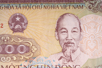 Fragment of the Vietnamese banknote.