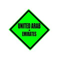 UNITED ARAB EMIRATES black stamp text on green background