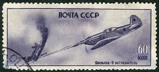 USSR - 1945: shows Iakovlev Fighter Yak-9 in action