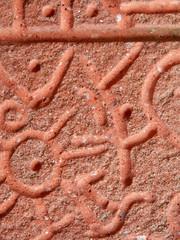 Antica scrittura