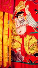 Khon Kaen, Thailand, Southeast Asia, Chinese Temple,  Tapestry Silk Art Work.