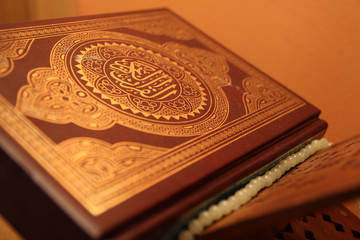 Close up of Koran