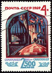 Ancient architecture in Samarkand, Uzbekistan, on post stamp
